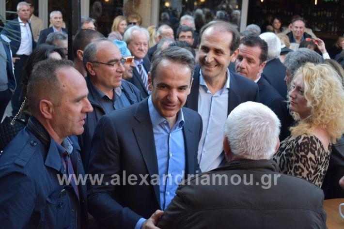 alexandriamou.gr_mitsotakis33355