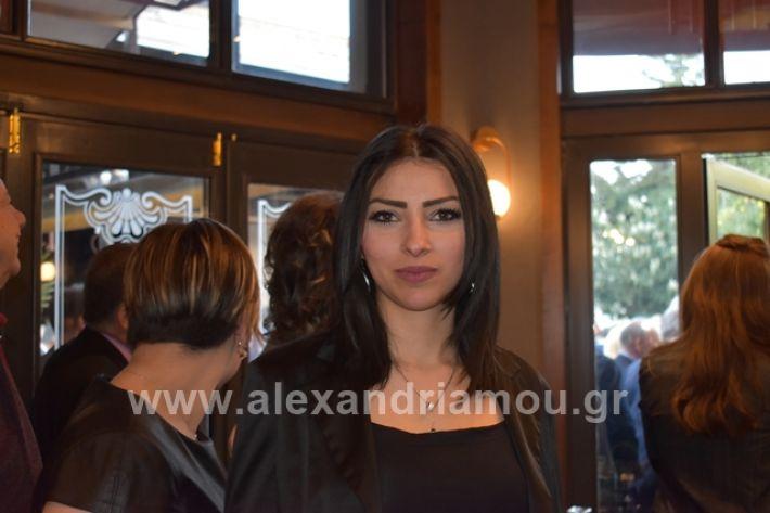 alexandriamou.gr_mitsotakis33356