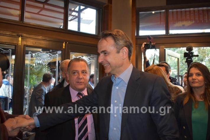 alexandriamou.gr_mitsotakis33357