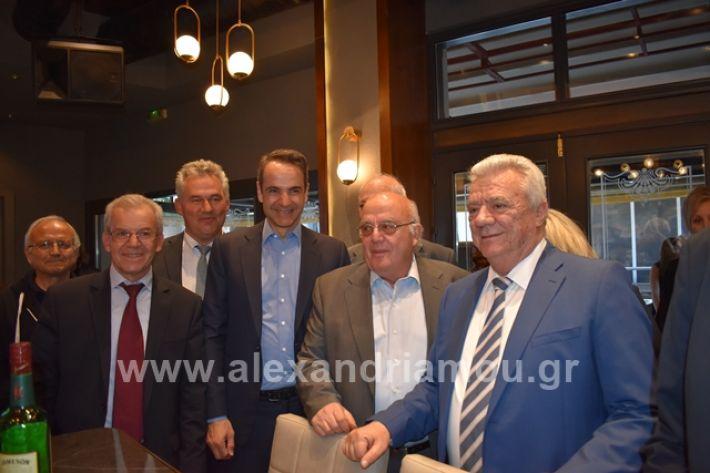alexandriamou.gr_mitsotakis33358