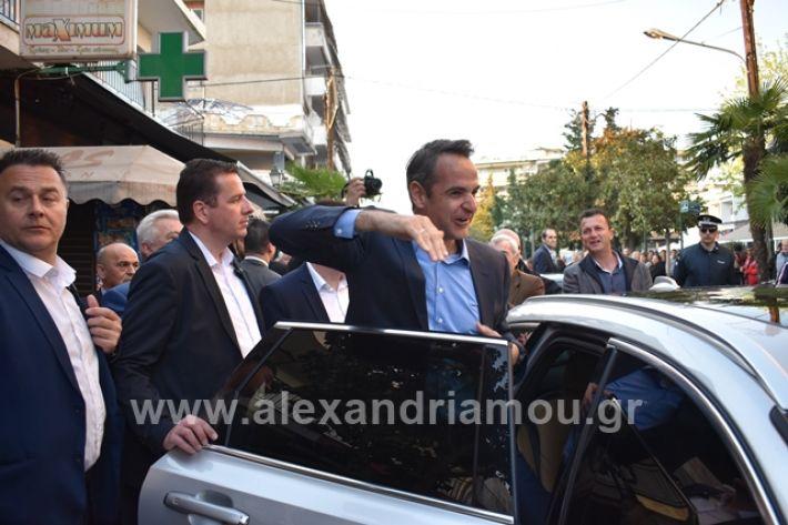 alexandriamou.gr_mitsotakis33359