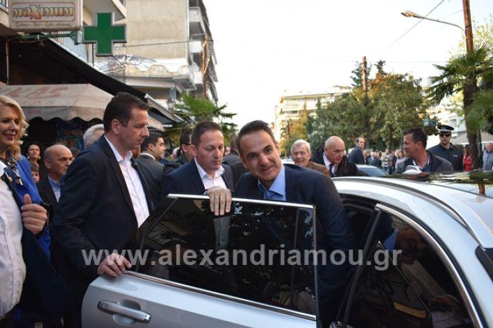 alexandriamou.gr_mitsotakis33360