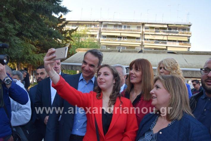 alexandriamou.gr_mitsotakis33361