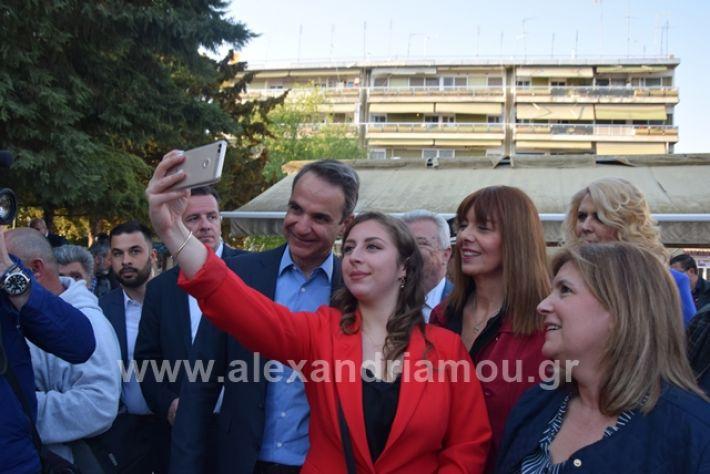 alexandriamou.gr_mitsotakis33362