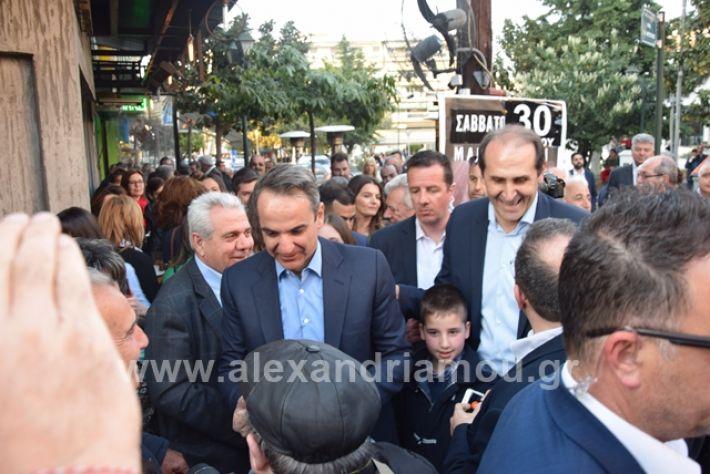 alexandriamou.gr_mitsotakis33363