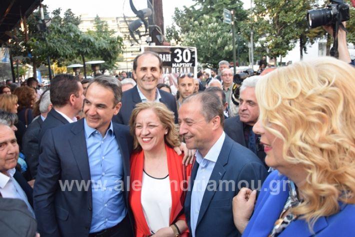 alexandriamou.gr_mitsotakis33365