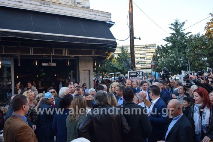 alexandriamou.gr_mitsotakis33367