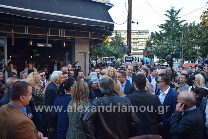 alexandriamou.gr_mitsotakis33368