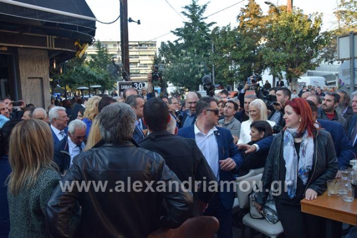 alexandriamou.gr_mitsotakis33369