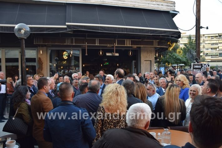 alexandriamou.gr_mitsotakis33371