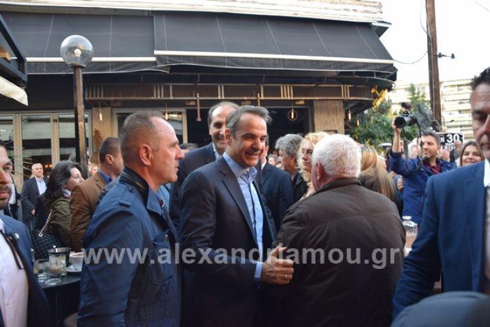 alexandriamou.gr_mitsotakis33373