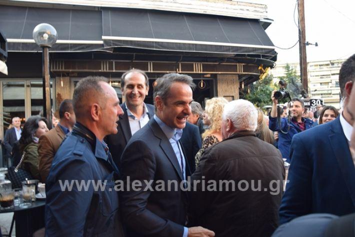 alexandriamou.gr_mitsotakis33374