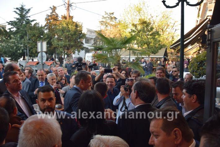 alexandriamou.gr_mitsotakis33381