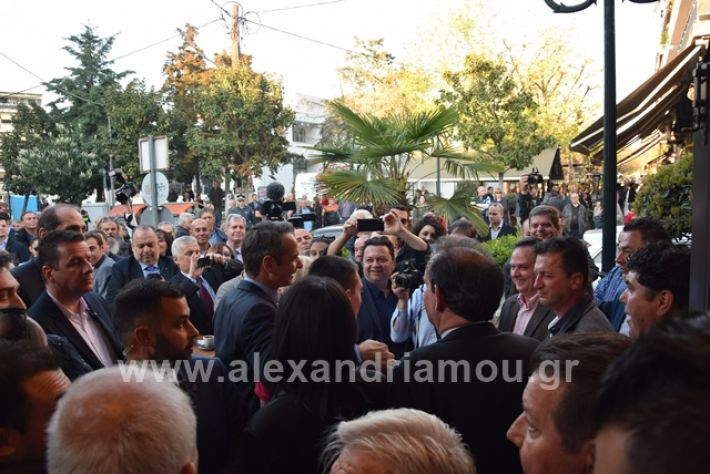 alexandriamou.gr_mitsotakis33382