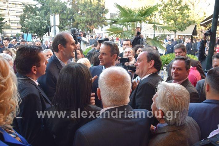 alexandriamou.gr_mitsotakis33383