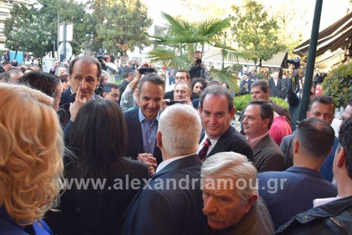 alexandriamou.gr_mitsotakis33386
