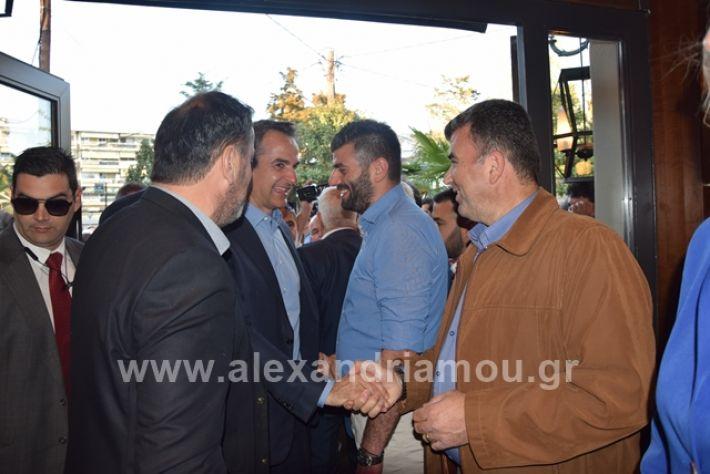 alexandriamou.gr_mitsotakis33387