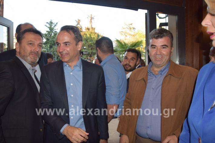 alexandriamou.gr_mitsotakis33388