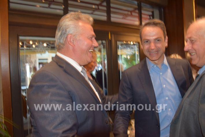 alexandriamou.gr_mitsotakis33390