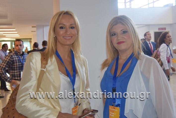 alexandriamou.gr_mitsotakis3mera003
