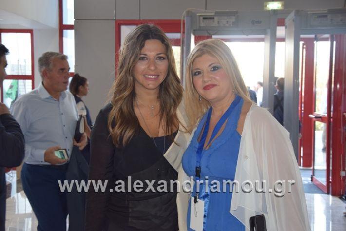 alexandriamou.gr_mitsotakis3mera005