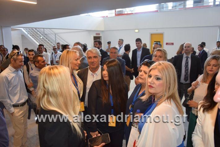 alexandriamou.gr_mitsotakis3mera007