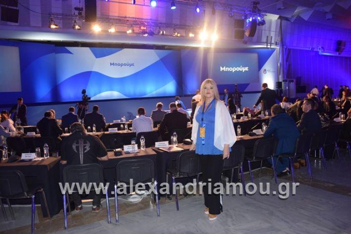 alexandriamou.gr_mitsotakis3mera009