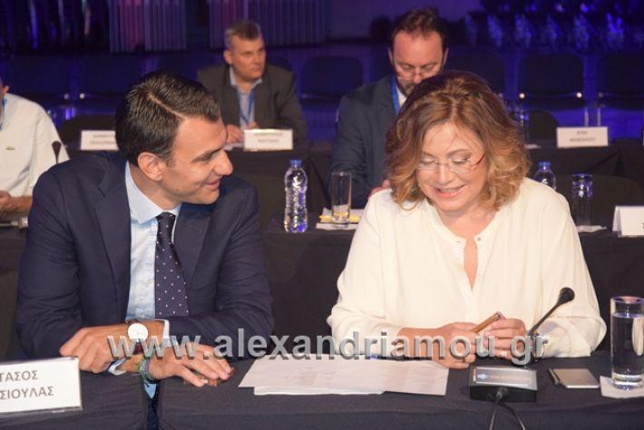alexandriamou.gr_mitsotakis3mera017