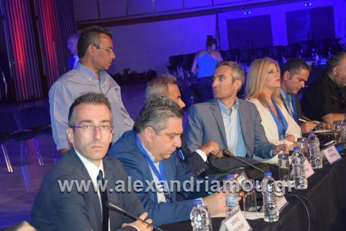alexandriamou.gr_mitsotakis3mera018