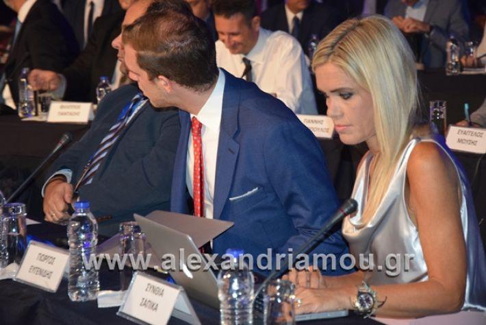 alexandriamou.gr_mitsotakis3mera019