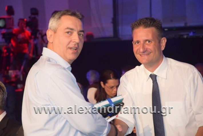 alexandriamou.gr_mitsotakis3mera020