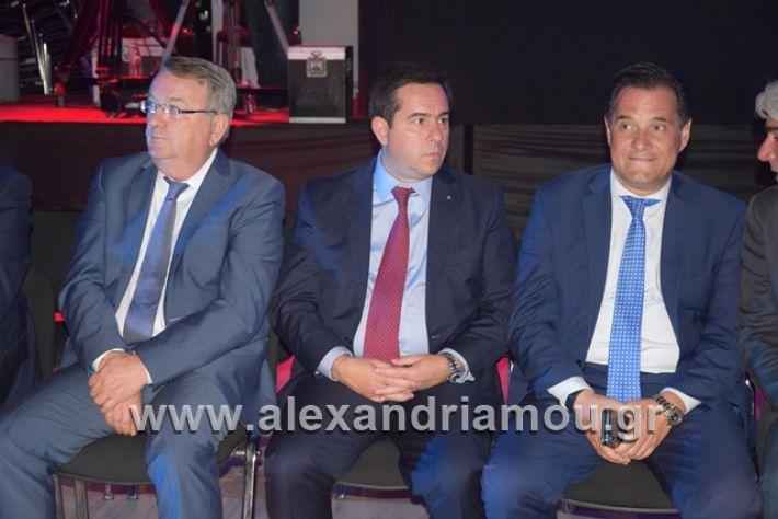 alexandriamou.gr_mitsotakis3mera023