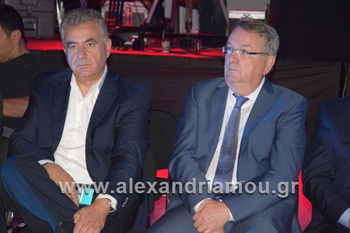 alexandriamou.gr_mitsotakis3mera024