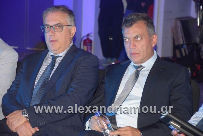 alexandriamou.gr_mitsotakis3mera025