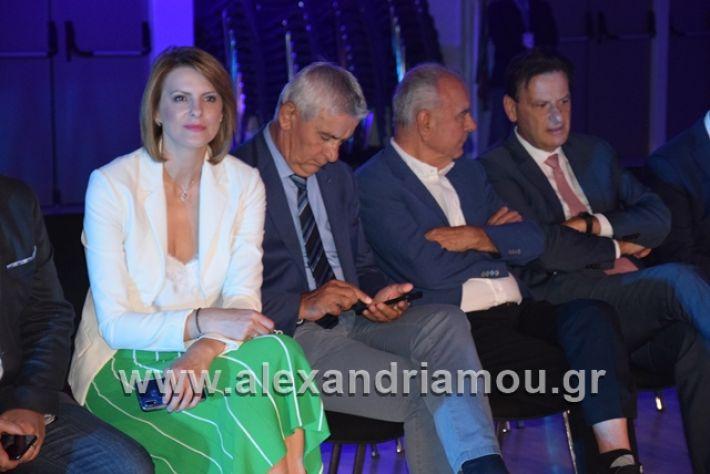 alexandriamou.gr_mitsotakis3mera026