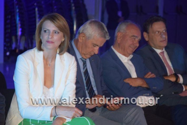 alexandriamou.gr_mitsotakis3mera027