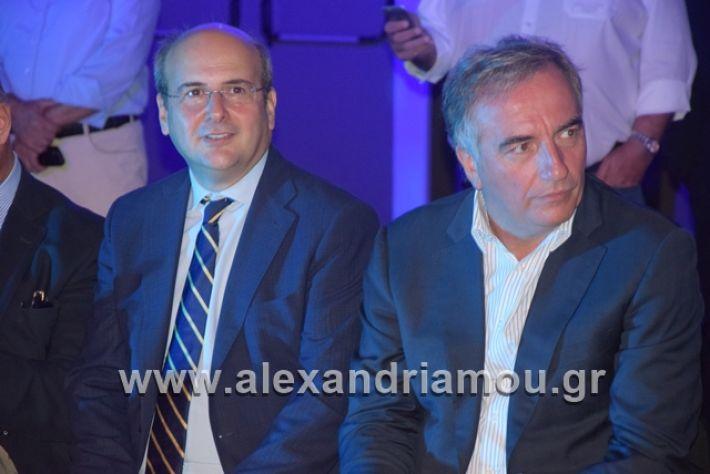 alexandriamou.gr_mitsotakis3mera032