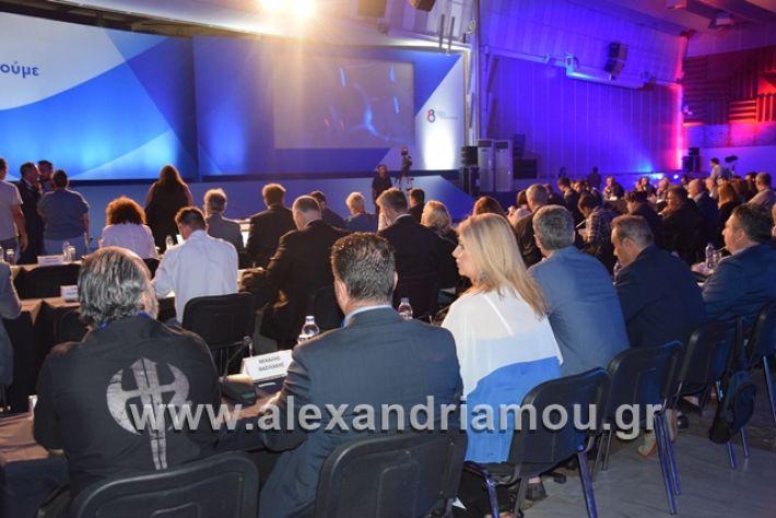 alexandriamou.gr_mitsotakis3mera035