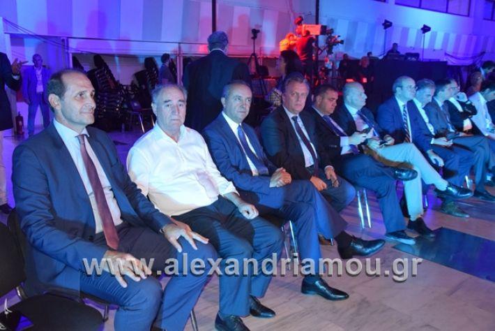 alexandriamou.gr_mitsotakis3mera037