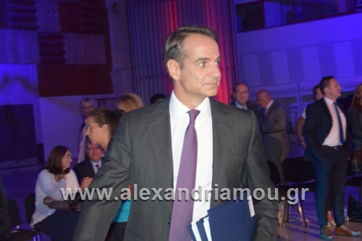 alexandriamou.gr_mitsotakis3mera041