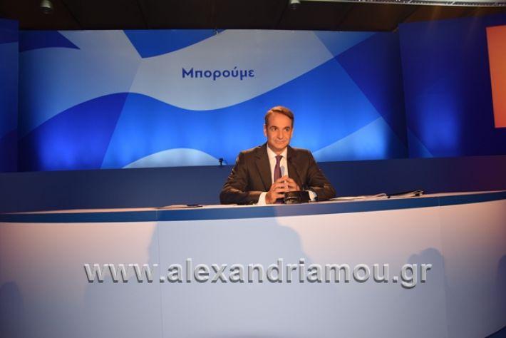 alexandriamou.gr_mitsotakis3mera048