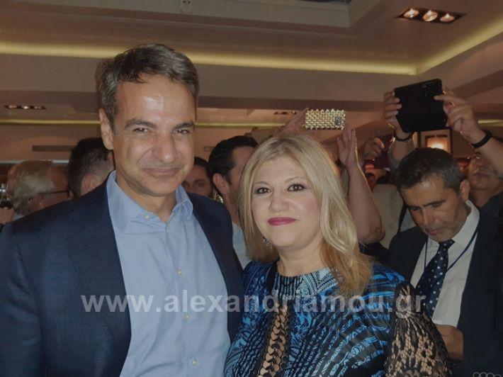 alexandriamou.gr_mitsotakis07000