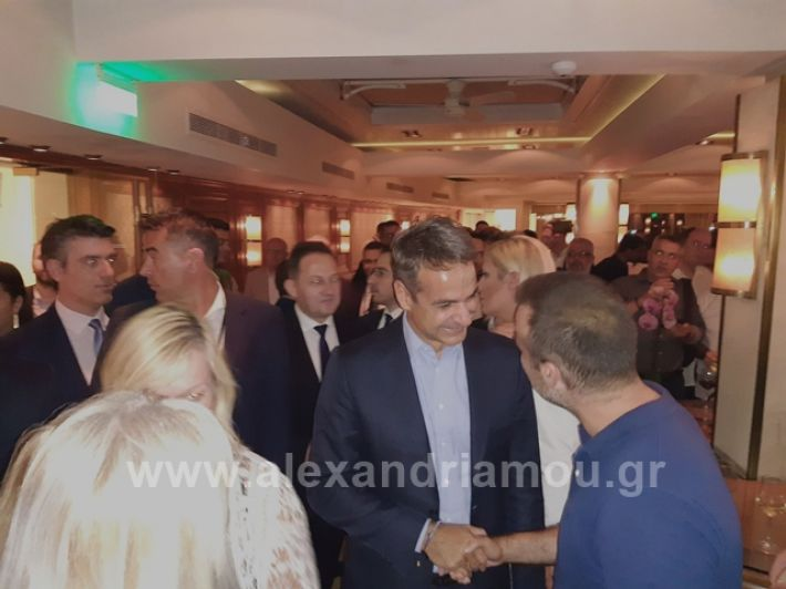 alexandriamou.gr_mitsotakis07002