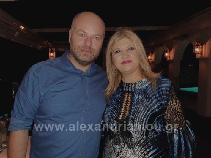alexandriamou.gr_mitsotakis07006