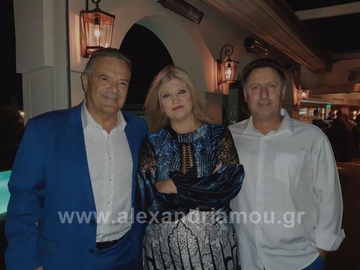 alexandriamou.gr_mitsotakis07011