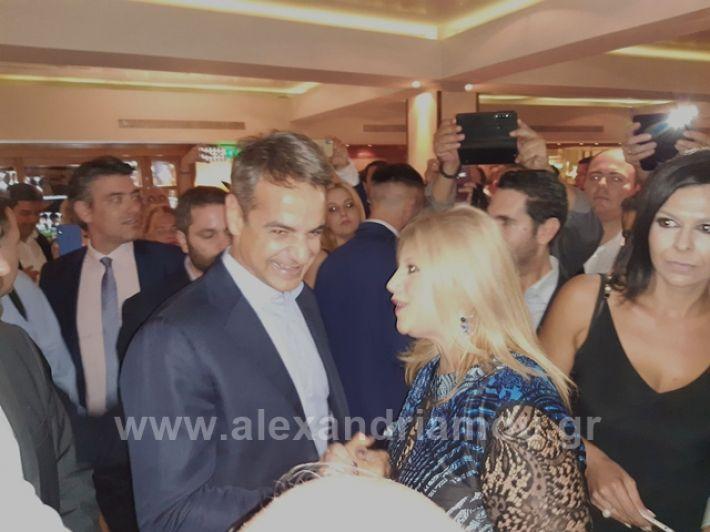 alexandriamou.gr_mitsotakis07023
