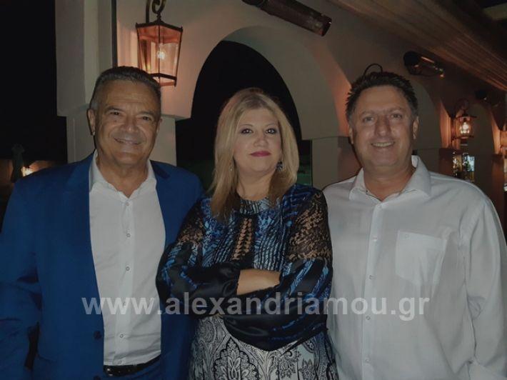 alexandriamou.gr_mitsotakis07025