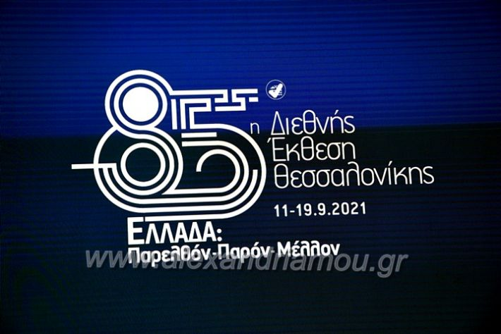 alexandriamou.gr_mitsotakis_deth21DSC_0608