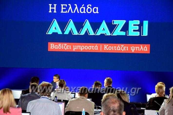 alexandriamou.gr_mitsotakis_deth21DSC_0620