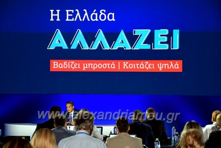 alexandriamou.gr_mitsotakis_deth21DSC_0625